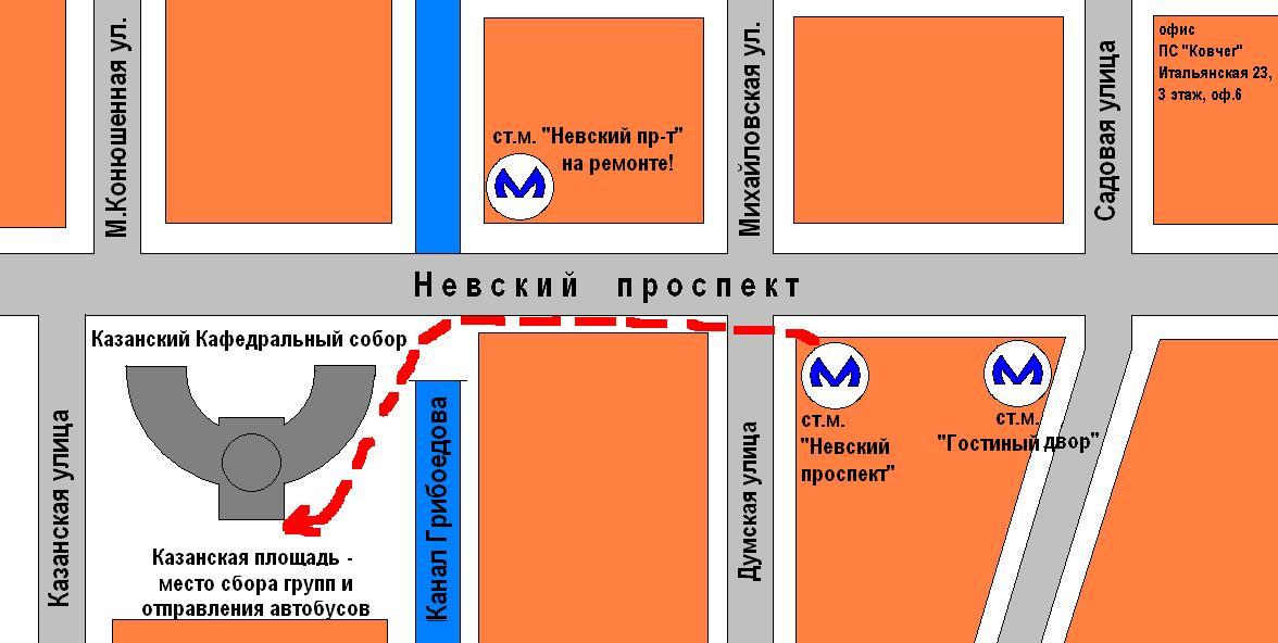 ООО АВИАКОМПАНИЯ ПОБЕДА Москва ИНН 9705001313